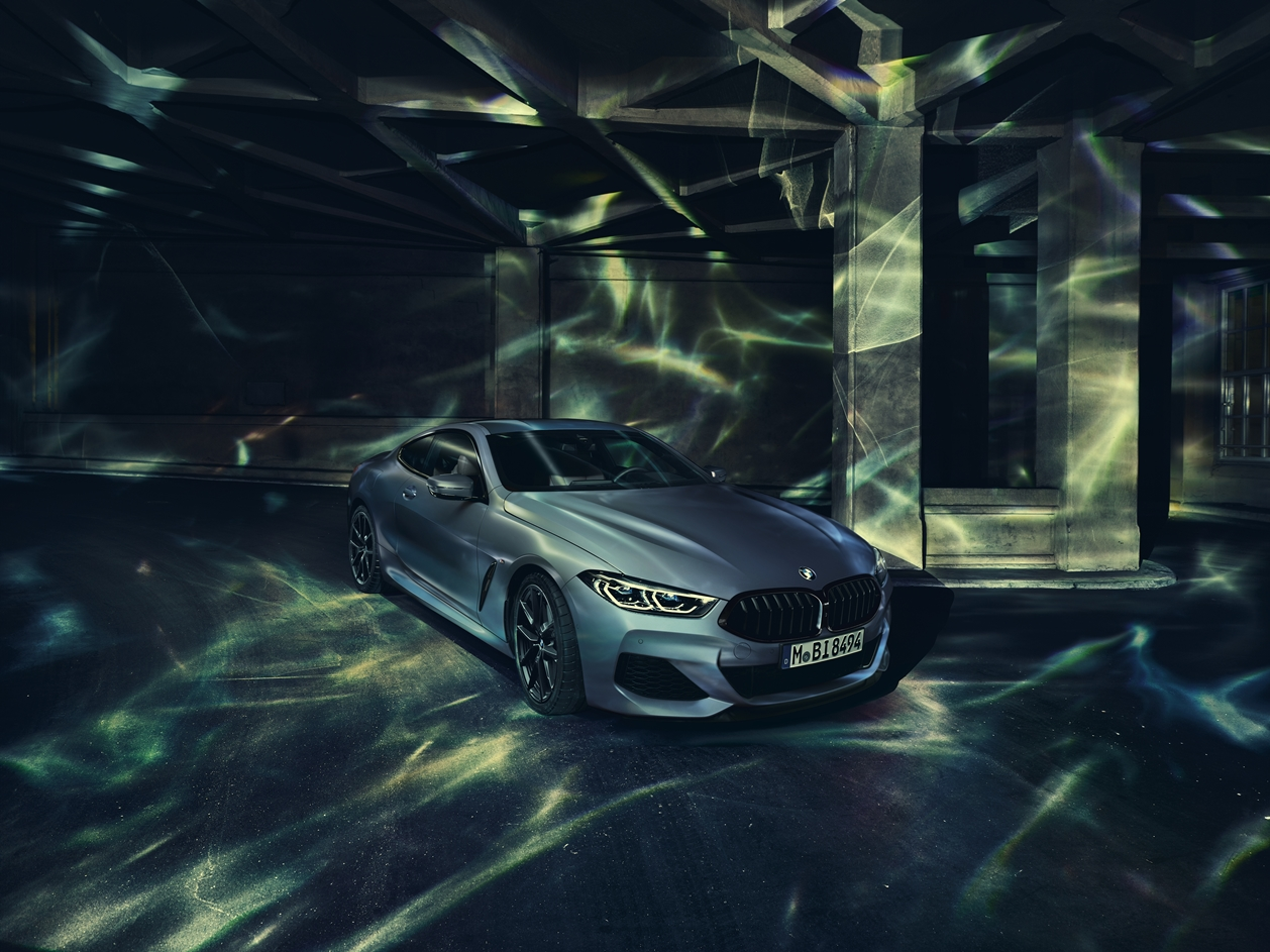 BMW M850i xDrive Coupé First Edition